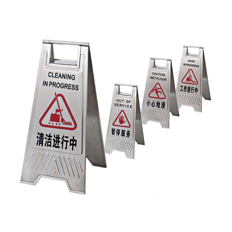 Warning sign stand stop seat SS201folding stand board stainless steel parking sign